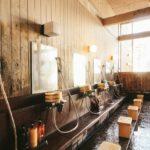 洗い場スペース