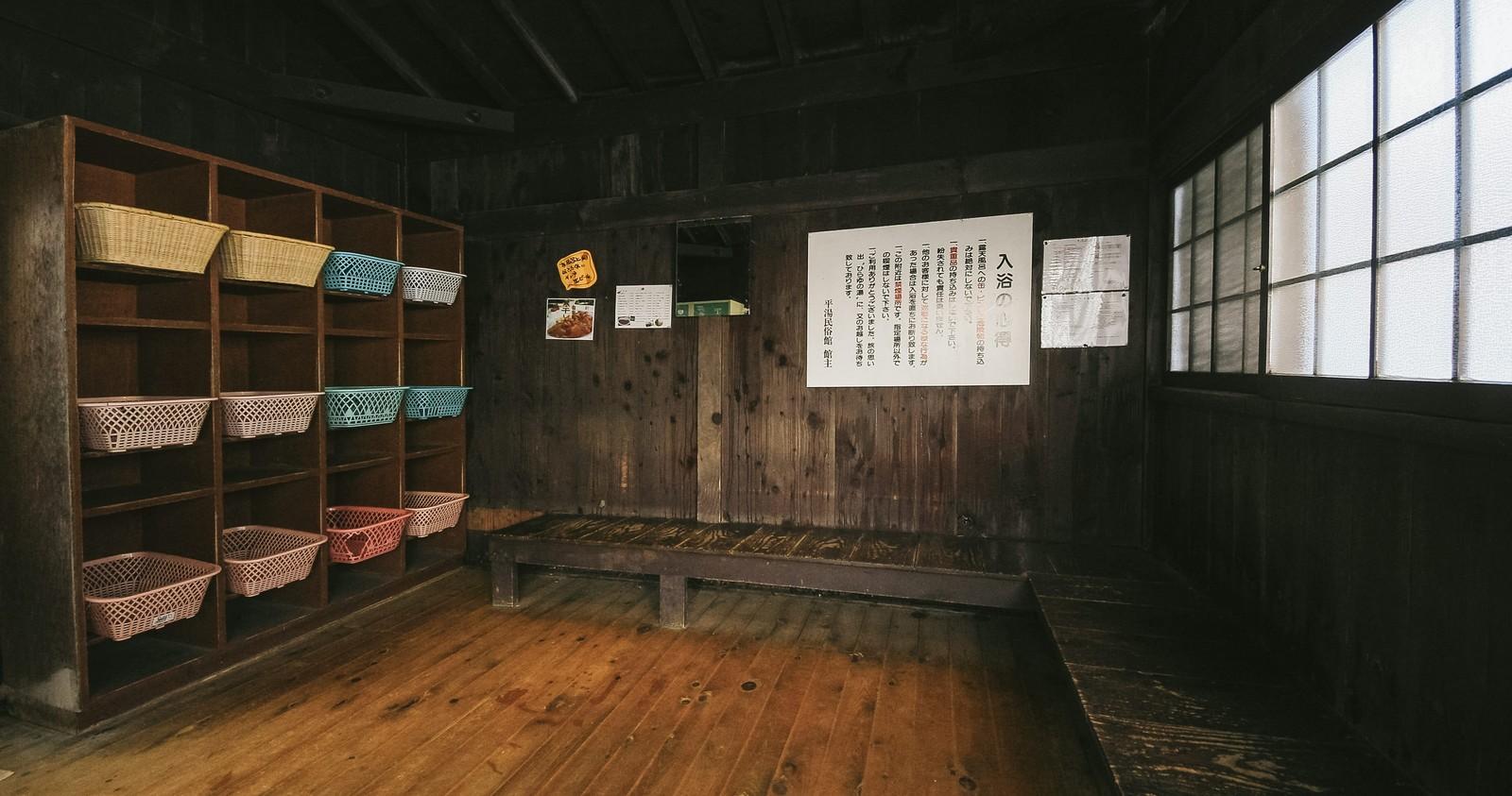 昭和の温泉施設