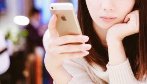 iPhoneと女性
